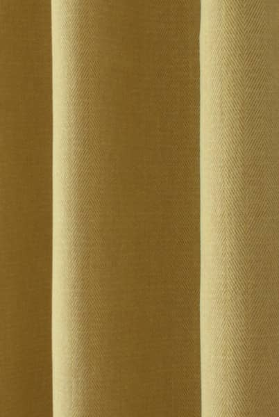 Howie Buttercup Curtain Fabric